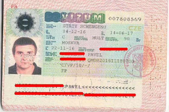 Внешний вид визы в Чехию