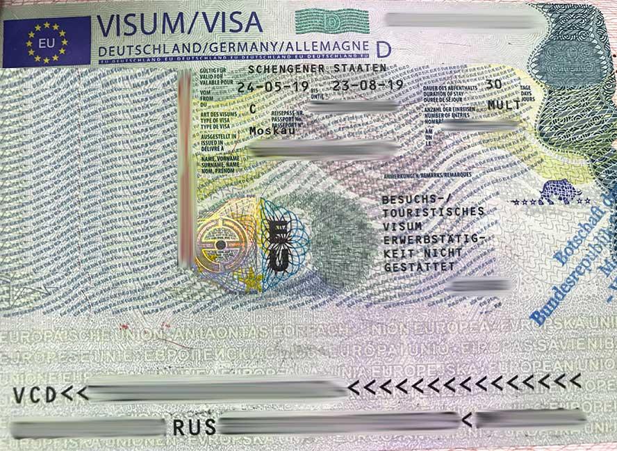 Образец немецкой визы