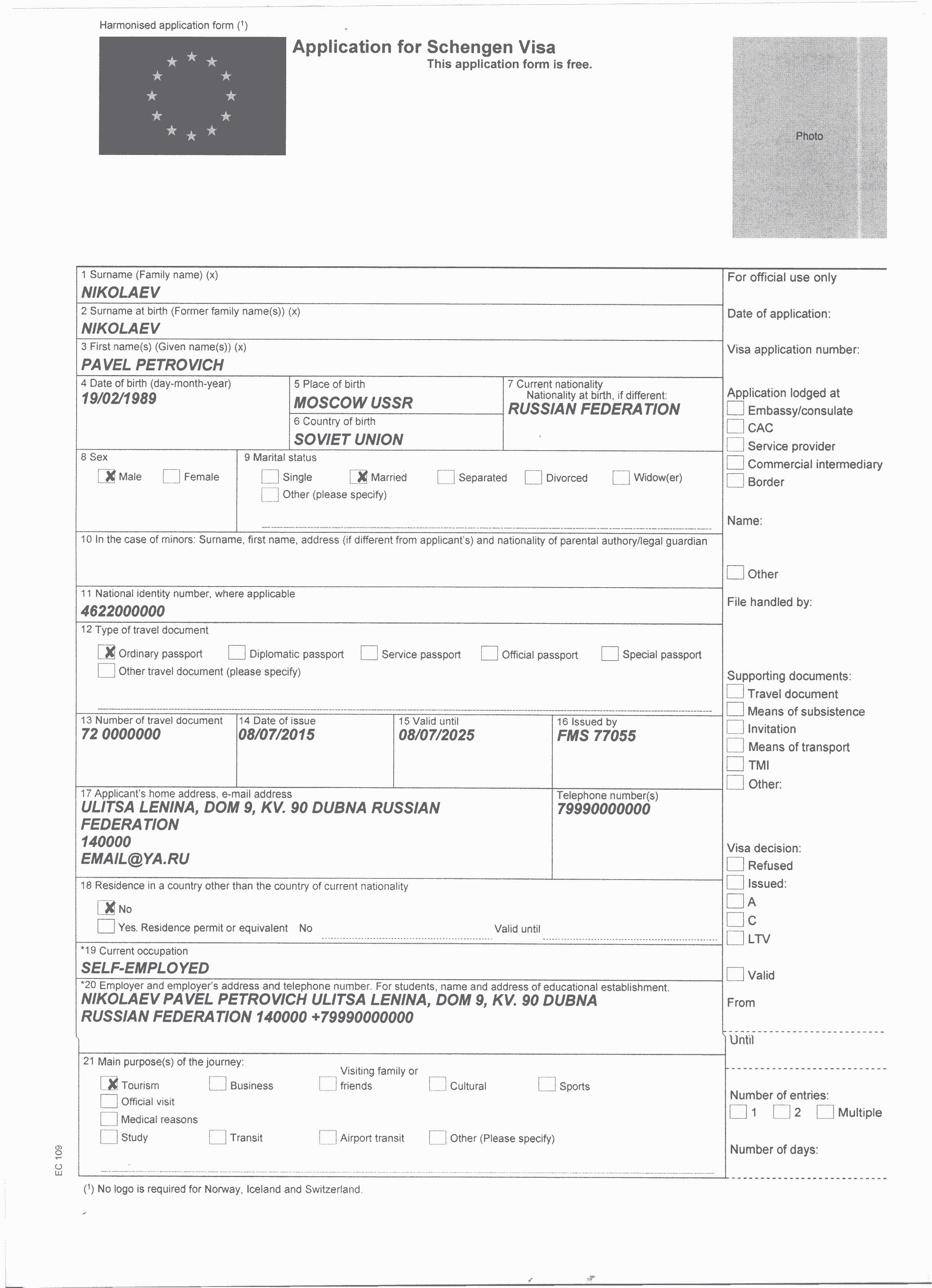 Образец заполнения анкеты на финскую визу. Страница 1