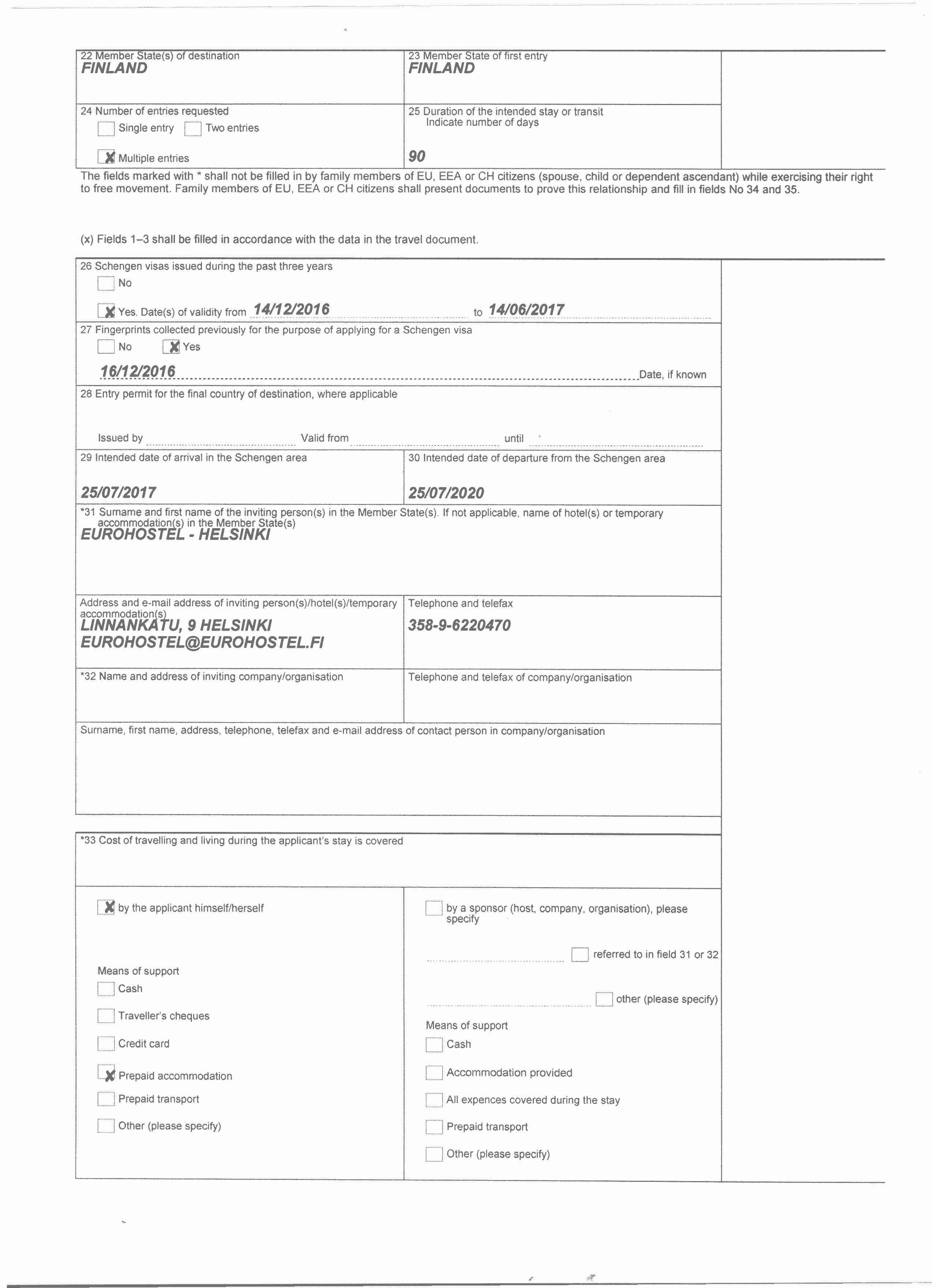 Образец заполнения анкеты на финскую визу. Страница 2