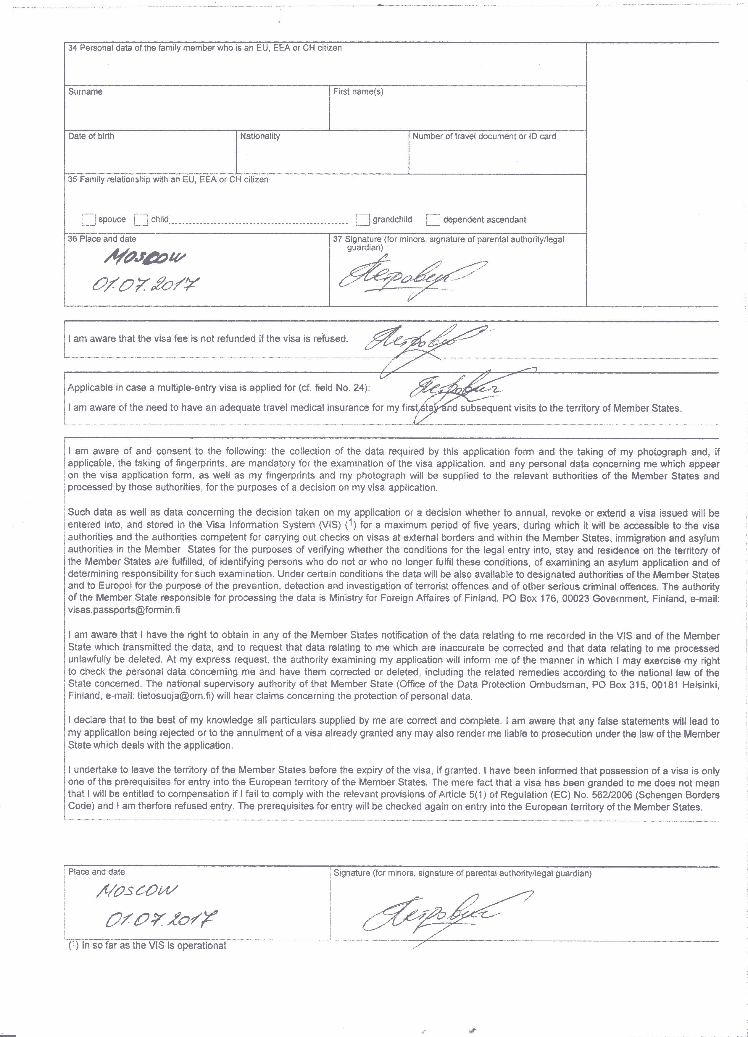 Образец заполнения анкеты на финскую визу. Страница 3