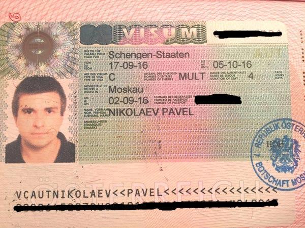 Виза в Австрию, полученная самостоятельно